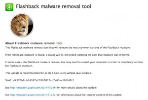 1 Apple Flashback Malware Removal Tool 1